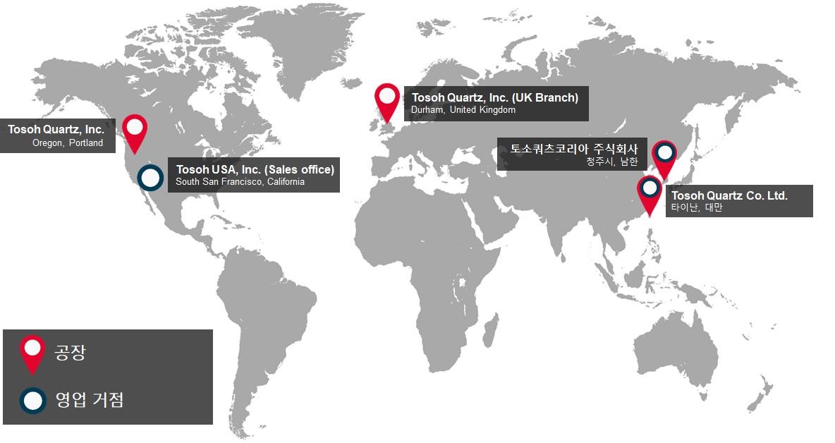 해외 관련 회사